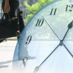 時間管理をするために意識するポイントとは?